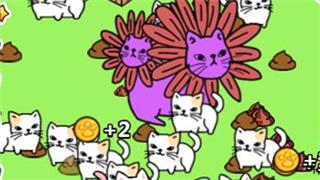 猫咪粑粑拉不停《萌猫便便便》养成试玩