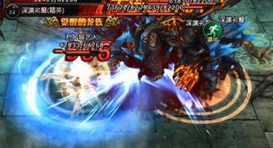 中土大陆开启PK新传奇,王者竞技场爆发大乱斗,《魔龙之戒》遗迹战场爆发王者龙戒争夺战!