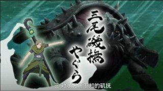 【阵容】火影忍者ol风主搭配手鞠三尾矢仓带土新套路