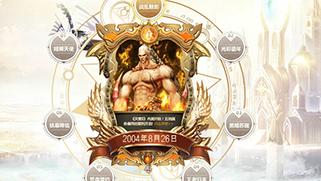 《天堂2觉醒》老玩家视频CJ首曝 外模Coser引围观