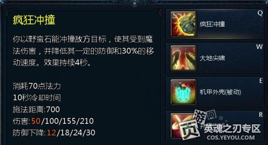 石甲守护者攻略—机关已经启动!!