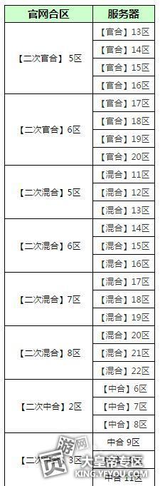QQ截图20170103111138.jpg
